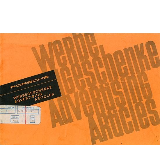 miniature-brochure-114