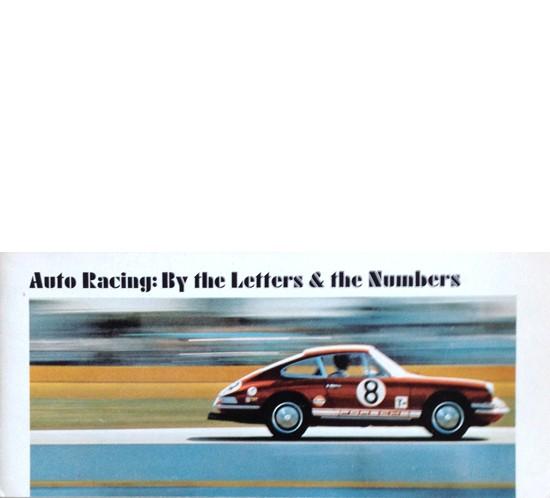 miniature-brochure-117