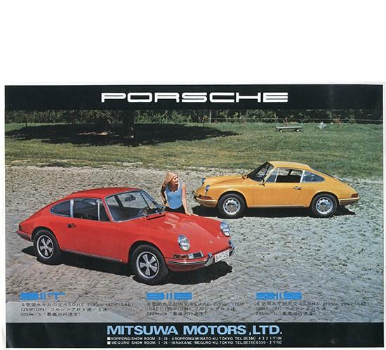 miniature-brochure-138