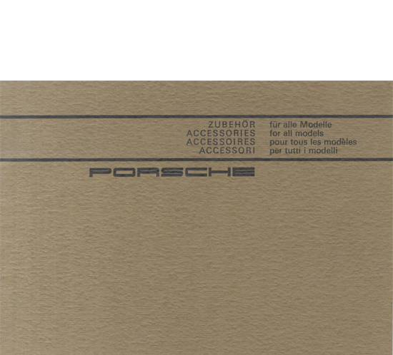 miniature-brochure-90