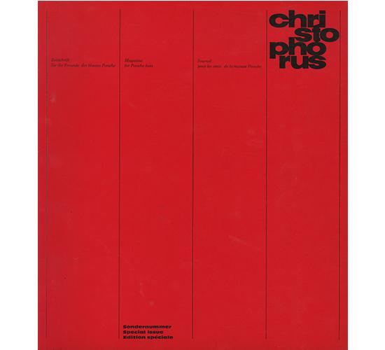 miniature-chrsito-1968-spc