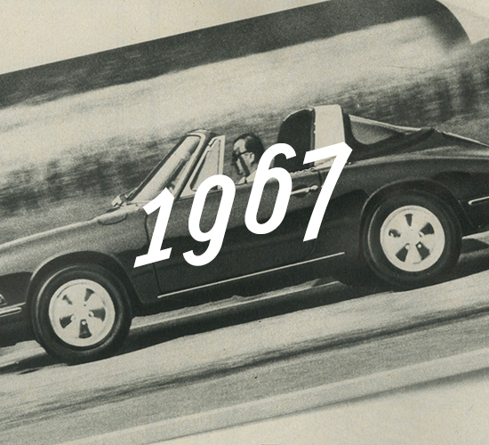 typo-date-ad-1967